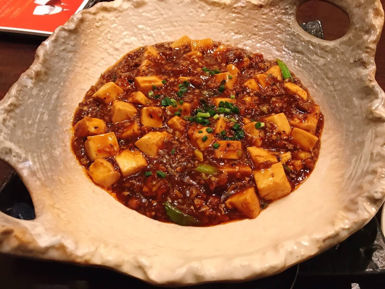 凛の四川麻婆豆腐
