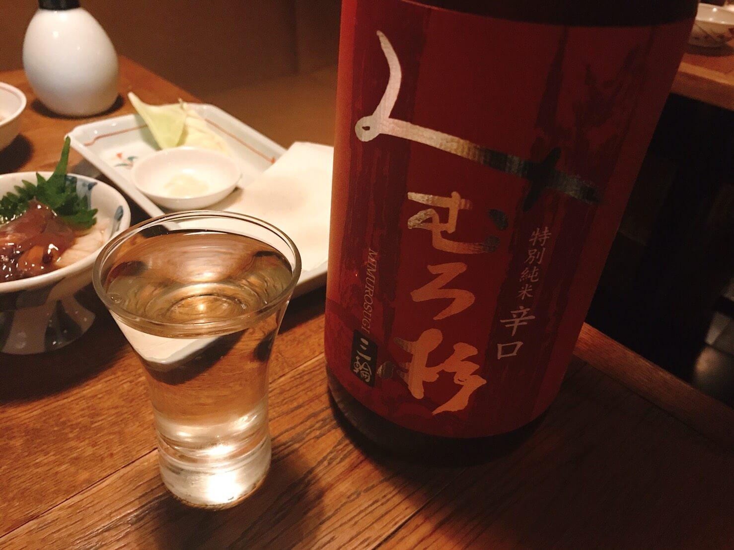 小料理ドメの日本酒1