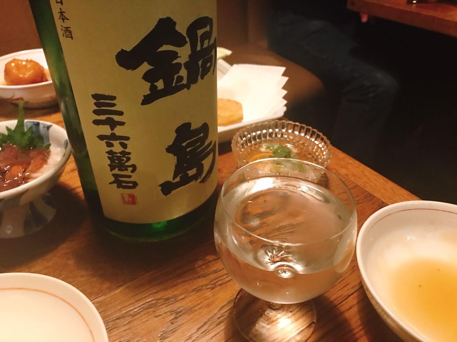 小料理ドメの日本酒2