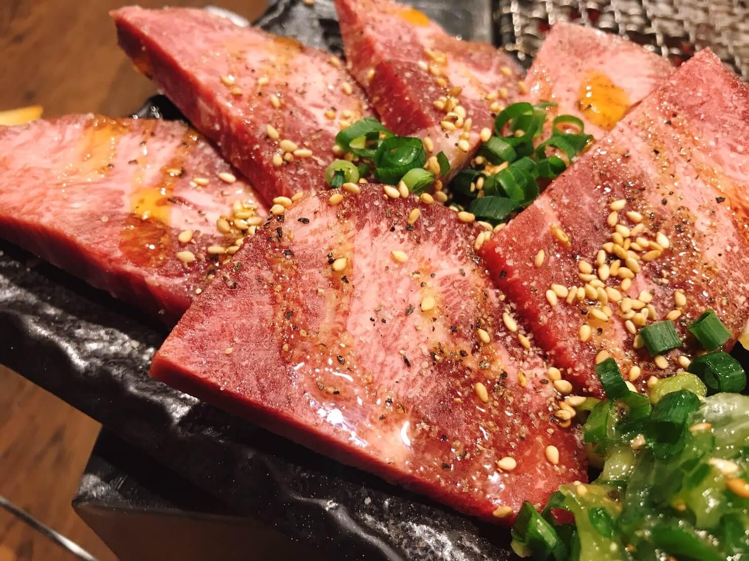 コニクヤマの特上牛タン
