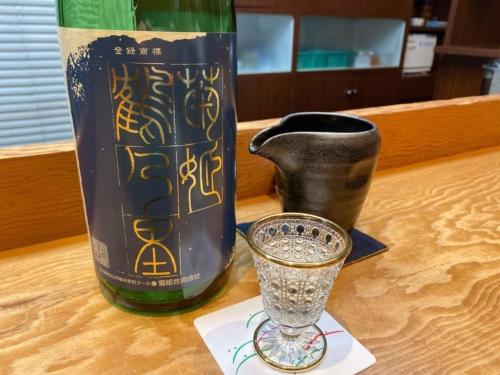 菊姫会会員店専売酒 菊姫 山廃純米酒 鶴乃里