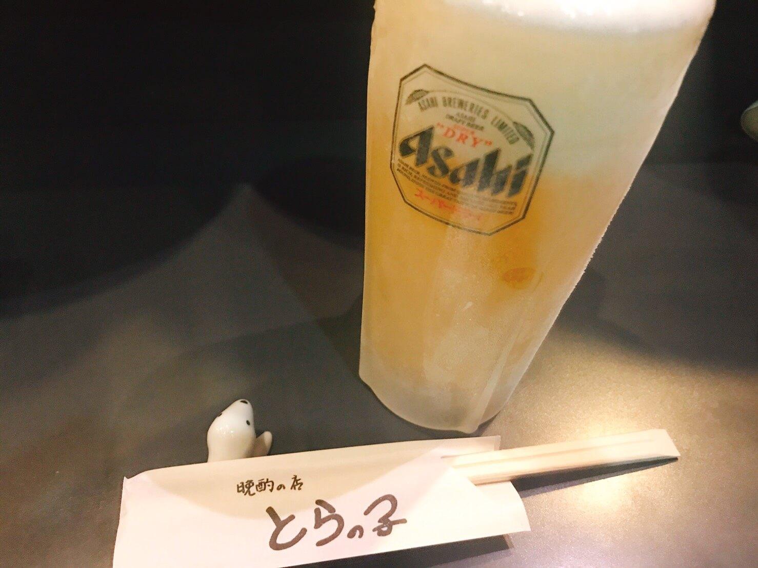 とらの子のキンキンビール